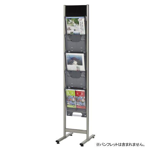 ナカキン パンフレットスタンド DP 5段タイプ (DP-C105)  文具・OA機器 文具・事務用品