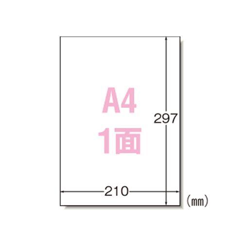 エーワン マルチプリンタラベル A4ノ-カット (31151)  文具・OA機器 文具・事務用品