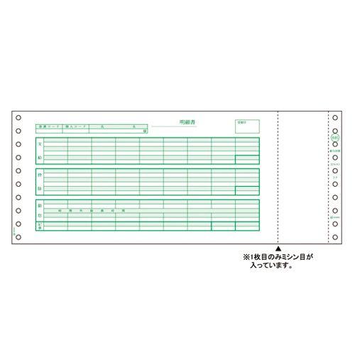 ヒサゴ 給与封筒 (SB846)  文具・OA機器 文具・事務用品