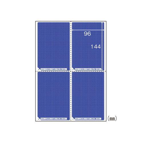 ヒサゴ 目隠しラベルはがき用4面/地紋 (LB2401)  文具・OA機器 文具・事務用品