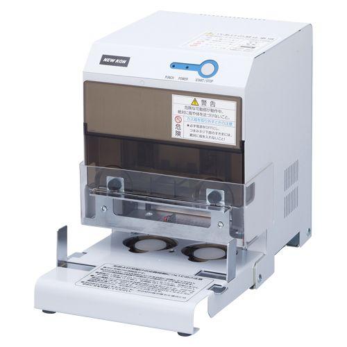 ニューコン 電動2穴パンチ PN-27E (PN-27E)  文具・OA機器 文具・事務用品