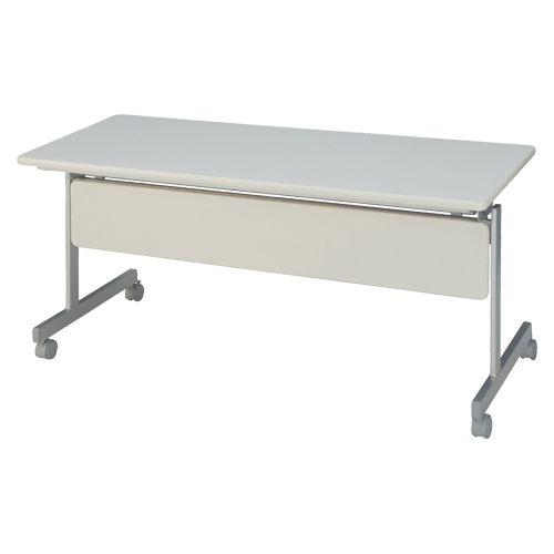 ハイテクウッド 跳上式スタックテーブル 巾1500mm ネオホワイト (KSM1560-NW)  文具・OA機器 文具・事務用品