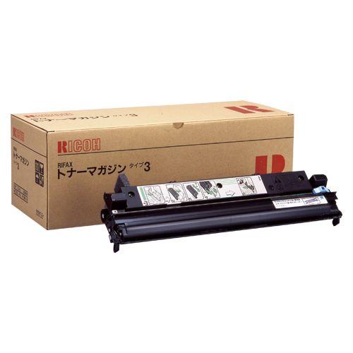 リコー FAX用トナーカートリッジタイプ3 (RI-TNRFX3J)  文具・OA機器 文具・事務用品