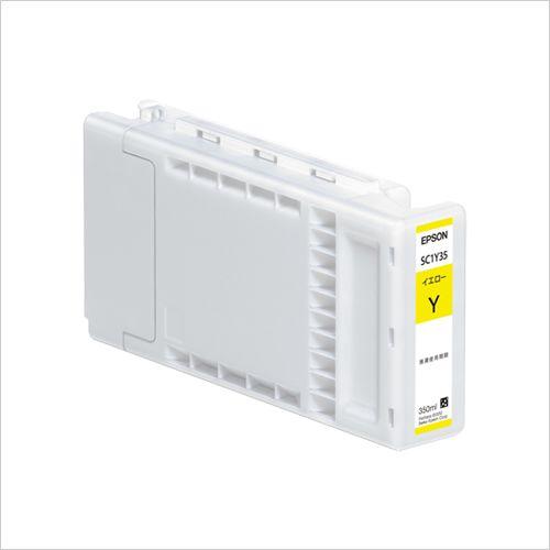 エプソン シュアカラー 大判IJプリンタ専用インク イエロー (SC1Y35)  文具・OA機器 文具・事務用品
