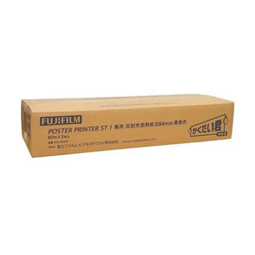 富士フイルム ST-1用高耐光感熱紙発色 594 白地黒 (STL594BK)  文具・OA機器 文具・事務用品