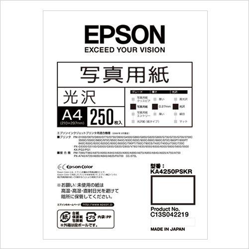 エプソン 写真用紙光沢 A4 (KA4250PSKR)  文具・OA機器 文具・事務用品