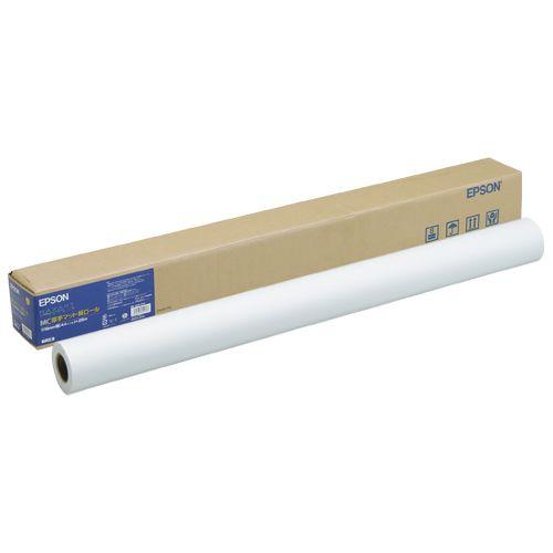 エプソン MC厚手マット紙ロール 1118mm幅 (MCSP44R4)  文具・OA機器 文具・事務用品