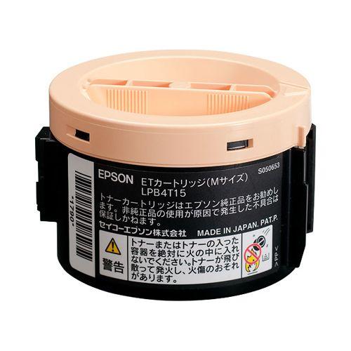 エプソン レーザープリンタ用ETカートリッジ ブラック (LPB4T15)  文具・OA機器 文具・事務用品