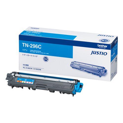 ブラザー トナーカートリッジ TN-296C シアン (TN-296C)  文具・OA機器 文具・事務用品