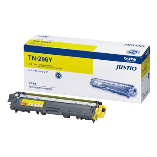ブラザー トナーカートリッジ TN-296Y イエロー (TN-296Y)  文具・OA機器 文具・事務用品