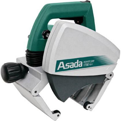 アサダ ビーバーSAW170 (EX170) 1台