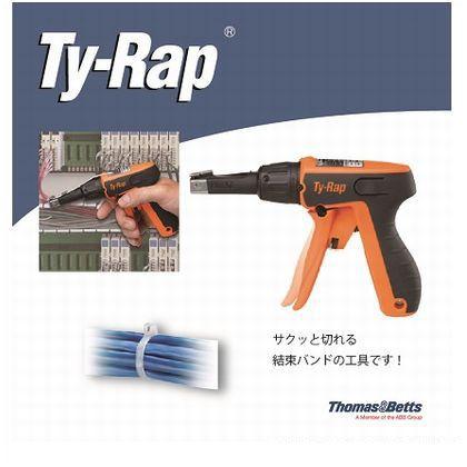 ABB 軽量プラスチック製結束工具 オレンジ、黒 長さ177×幅41.3mm (ERG50)