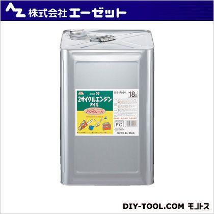 エーゼット(AZ) FC2サイクルエンジンオイルスモークレス 18L F024