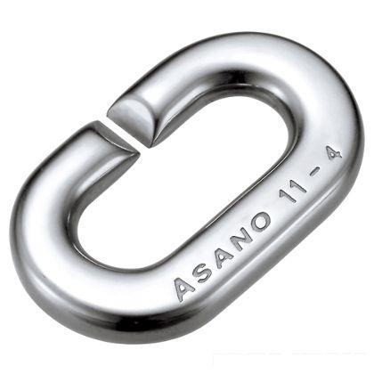 Asano 強力Cカン32 (AK3631)