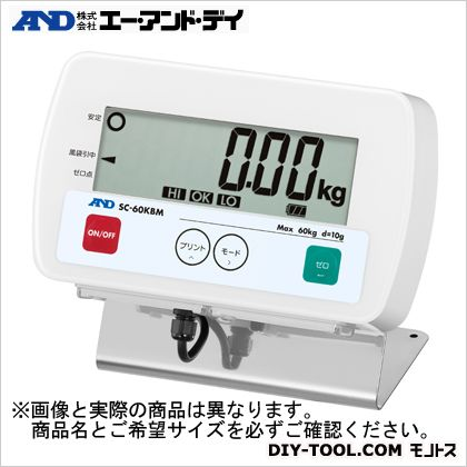 A&D 防塵・防水台はかり (SC-150KBL) デジタルはかり はかり