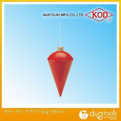 アカツキ/KOD カラー鉄下ゲ振リ 6kg (PB-16)