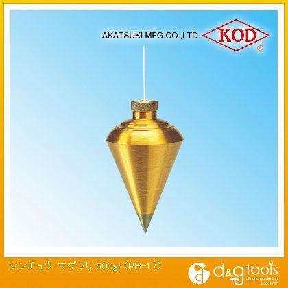 アカツキ/KOD 真鍮 下ゲ振リ 600gr (PB-17)
