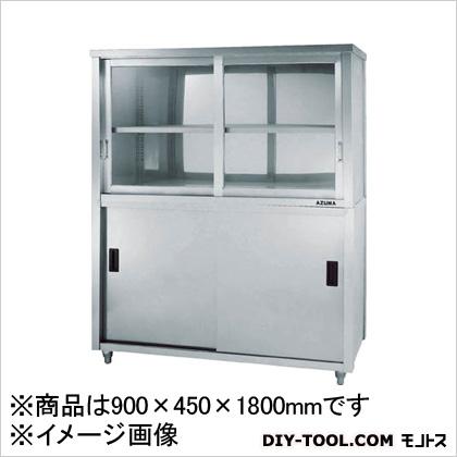 アズマ 上下二段式ステン保管庫 上部ガラス引違戸900×450×1800 (ACS900KG)