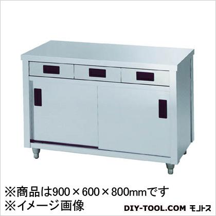 アズマ ステンレス保管庫(片面引違戸) 900×600×800 (AC900H)