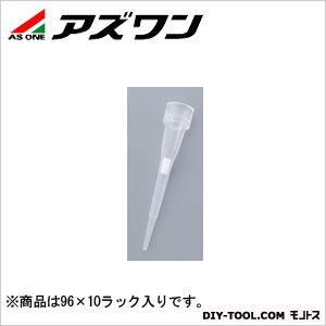 アズワン フィルターチップ 31.3mm 1-7910-21 96×10ラック