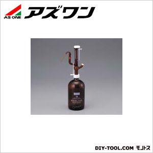 アズワン オートビュレット(瓶付) 茶 1ml 2-5639-01 1 個