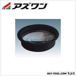アズワン 照明拡大鏡交換用レンズ (2-3096-01) 1個