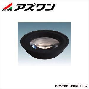 アズワン 照明拡大鏡交換用レンズ (2-3096-03) 1個