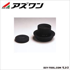 アズワン 照明拡大鏡交換用レンズ (2-3096-04) 1個