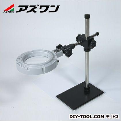 アズワン LED照明拡大鏡 150×420×400mm 1-5607-01