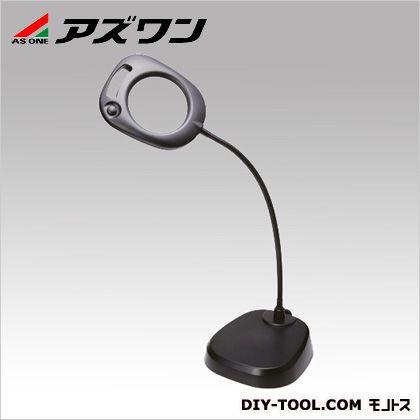 アズワン LEDライトスタンドルーペ レンズ径φ130 (1-2611-01)