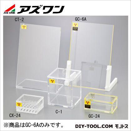 アズワン 放射線シールド 300×170×460mm 1-3875-05