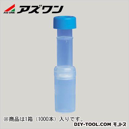 アズワン ミニユニ  2-4360-02 1箱(1000本入)