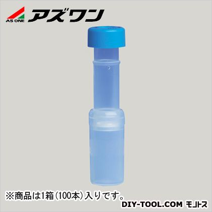 アズワン ミニユニ  2-4360-14 1箱(100本入)