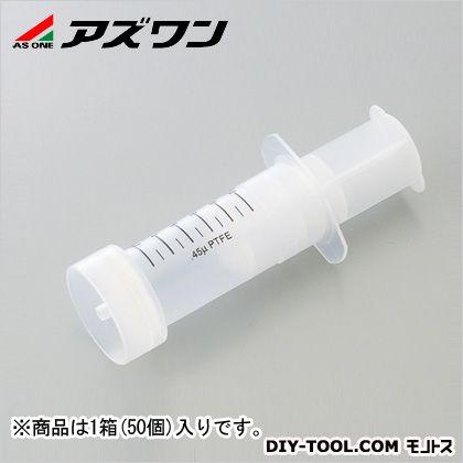 アズワン オートバイアル 0.45L 2-4036-04 1箱(50個入)