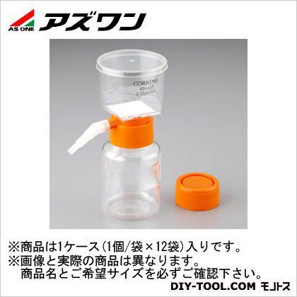 アズワン フィルターシステム 500ml 1-173-02 1ケース(1個/袋×12袋入)