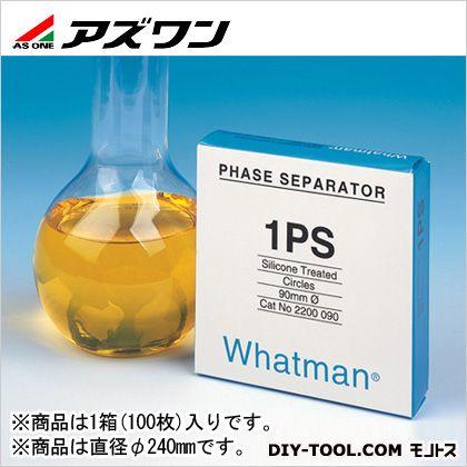 アズワン 液相分離濾紙1PS  2-334-07 1箱(100枚入)