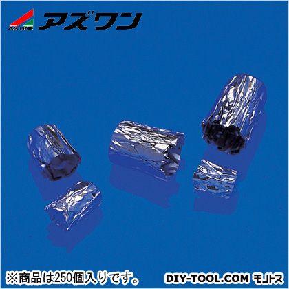 アズワン 元素分析用サンプル容器 錫製 (2-5725-01) 250個