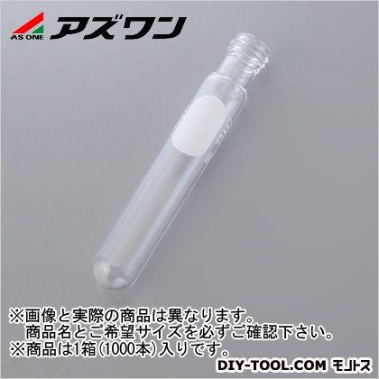 アズワン ディスポネジ付試験管  1-3966-01 1箱(1000本入)