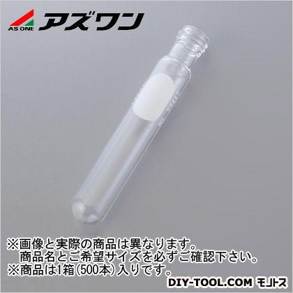 アズワン ディスポネジ付試験管  1-3966-05 1箱(500本入)