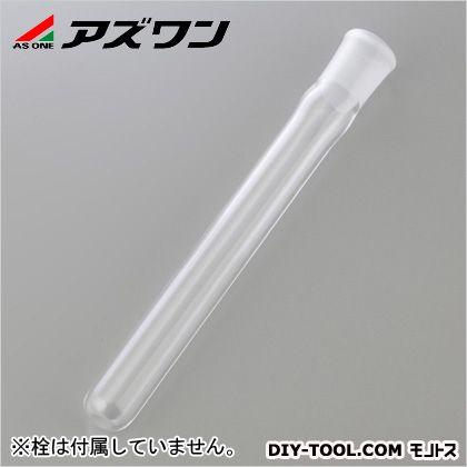 アズワン 石英試験管 25ml (1-3786-04)