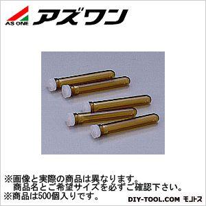 アズワン ミクロチューブ 褐色 1ml 2-464-01 500個
