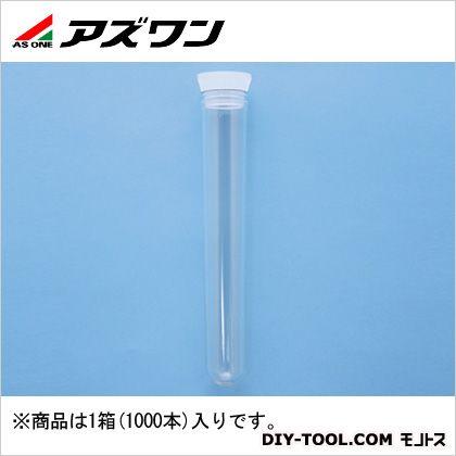 アズワン PETチューブ 白 10ml 1-2122-01 1箱(1000本入)