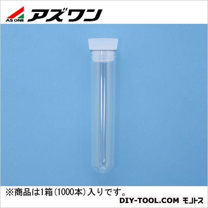 アズワン PETチューブ 7ml 1-2122-02 1箱(1000本入)