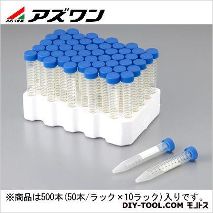 アズワン 遠沈管 コニカル型 15ml (2-8089-11) 500本(50本/ラック×10ラック入)
