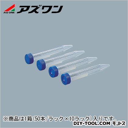 アズワン プラスチックチューブ 15ml 2-5362-01 1箱(50本/ラック×10ラック入)