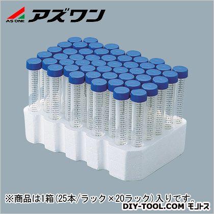 アズワン プラスチックチューブ 50ml 2-5362-09 1箱(25本/ラック×20ラック入)