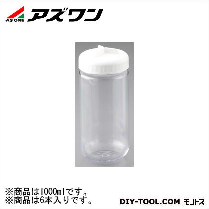 アズワン 遠心瓶 PC製 1000ml (1-5545-03) 6本