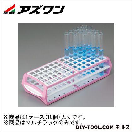 アズワン マルチラック ピンク 1-4311-02 1ケース(10個入)