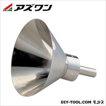 アズワン 石油缶用ロート  5-5035-02 1 個