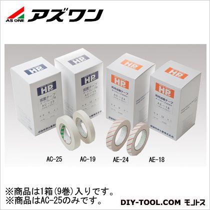 アズワン HPSPR滅菌テ-プ (0-3026-02) 1箱(9巻入)